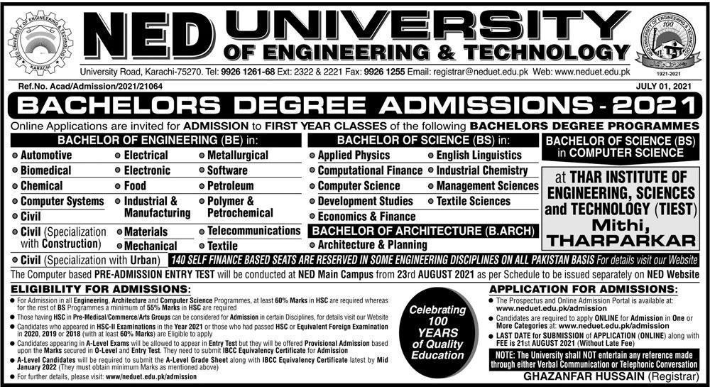 NEDUET Admission & Merit List 2021